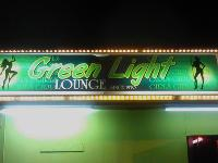 Green Light Lounge